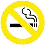 タバコはクサイ