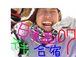 日本画スキー合宿07