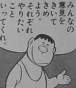 ゴッド(仮)