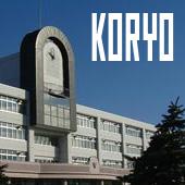 北海道釧路湖陵高校