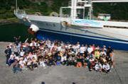トカラ列島島めぐりマラソン