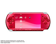 PSP - ラディアント・レッド