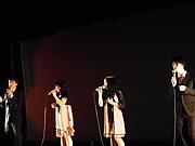 ひなた〜acappella group〜