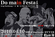 Do main Festa vol.01