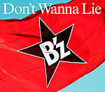 Don't Wanna Lie/B'z