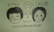 IKEJYO☆PARADISE
