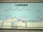 琵琶湖大好き