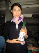 香港日本酒の会