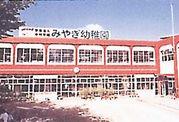 みやぎ幼稚園