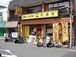 ココイチ 京都一乗寺店