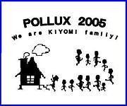ぽる 2005!