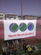 東初石テニスサークル