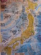 WWOOF日本
