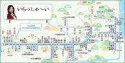 京阪線の車窓 淀屋橋〜出町柳