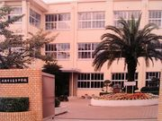 大阪市立長吉中学校