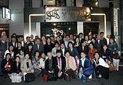 日本を元気にする運動・越山雅代