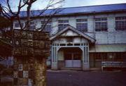 富士根南小学校