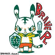 BRAVER.55