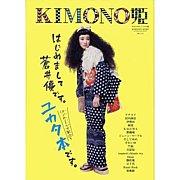 KIMONO姫