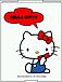 シンプル☆キティ♪
