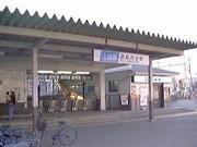 小田急江ノ島線高座渋谷駅