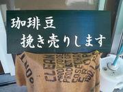 Cafe Albert