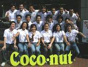 ココナッツ本店