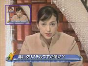 ☆滝川クソシテル!?☆
