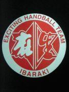 ☆EXCITING HANDBALL 麻生☆