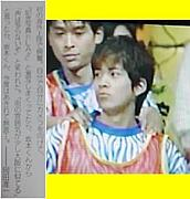 (V6)可愛かった岡田准一が好き!
