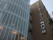 大阪ビューティーアート専門学校