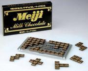 *明治チョコレートパズル*