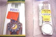 安い腕時計じゃダメですか?