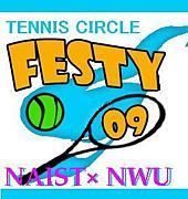 NAIST NWU テニスサークル Festy