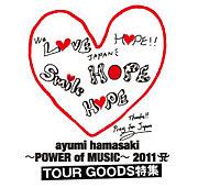 〜POWERofMUSIC〜2011A