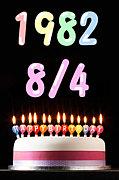 1982年8月4日生まれ