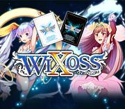 【TCG】ウィクロス(WIXOSS)