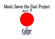 Music Saves the East Project