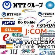 電気通信事業
