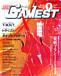 「GAMEST-ゲーメスト」