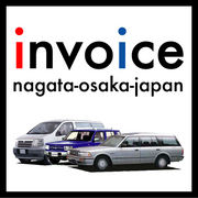 invoice-nagata-osaka-japan