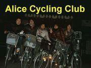 Alice Cycling Club