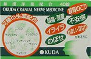 奥田脳神経薬を愛する人々