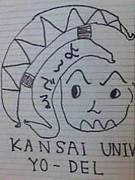 関西大学「よーでる」