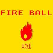 FIRE BALL〜夏気持ちの会