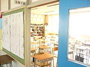 山形市立第八中学校 平成15年卒