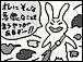 うさぎキャラクター研究会