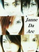 Janne Da Arc—Mysterious—
