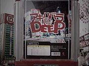 COD:クラン【DeeP】(PS3)