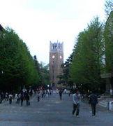 僕らのオモシロ大学